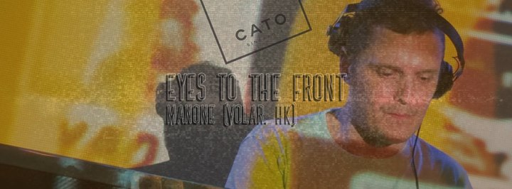 Eyes To The Front Presents: ManOne